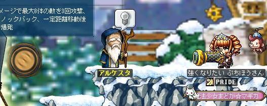 モンキーラッシュボム発動!3