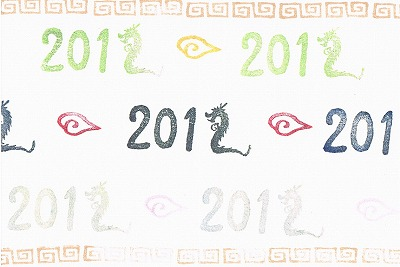 CCI20111127_00000.jpg