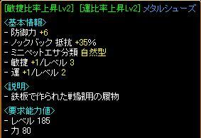 after_20091215053912.jpg