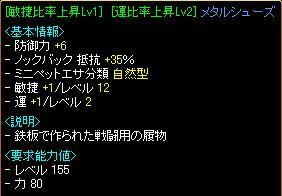 before_20091215053839.jpg
