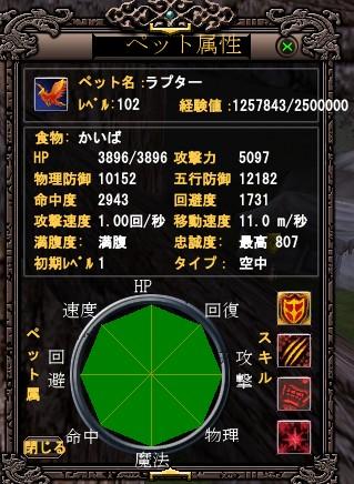 100126-1.jpg