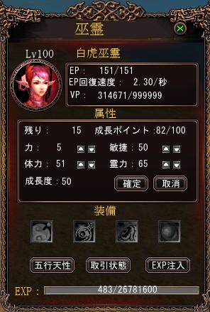 100131-3.jpg
