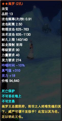 10021273740441180.jpg