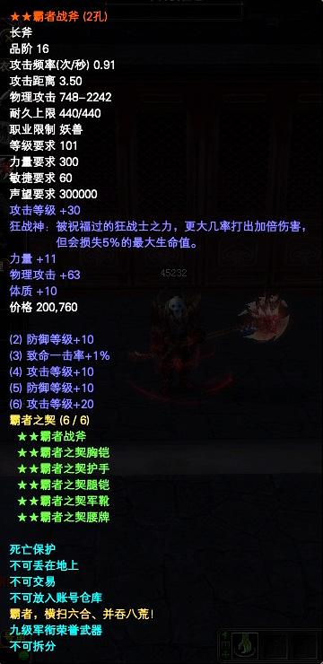 10021281580969233.jpg