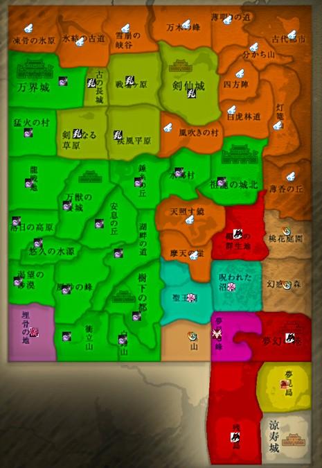 20100308.jpg