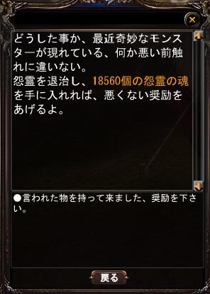20100404-1.jpg