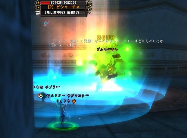20100526-01.jpg