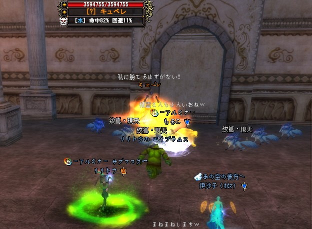 20100528-1.jpg