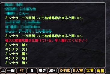 20100530-3.jpg