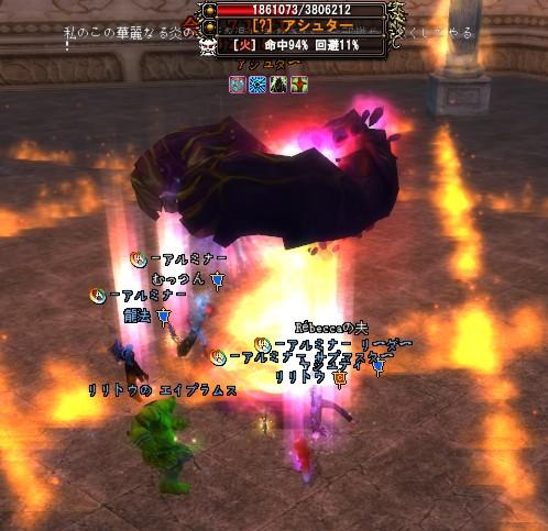 20100603-1.jpg