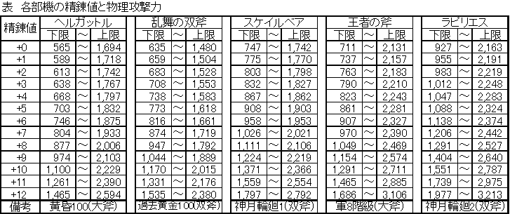 20100621-.png