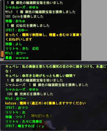 20100705.png