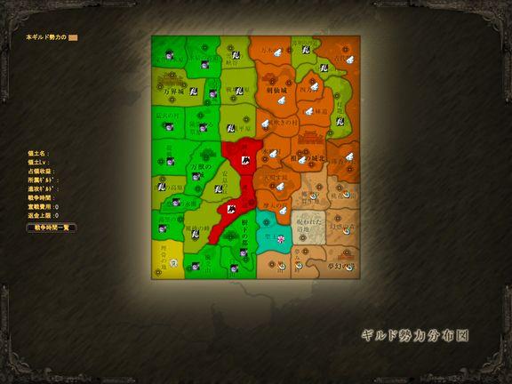 MAP_091228.jpg