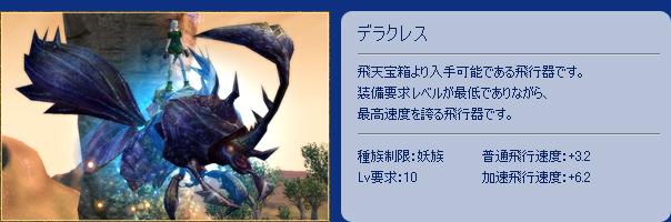 sub_16.jpg