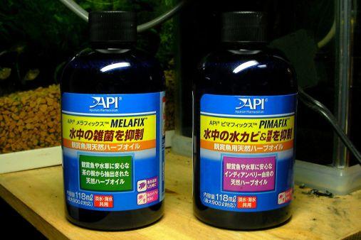 雑記 鴨 コンデショナーかそれとも薬なのか?MELAFIX PIMAFIX