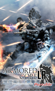 ARMORED CORE LR