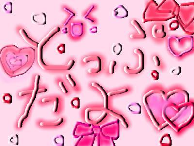 snap_qetu0905_2009115232844.jpg