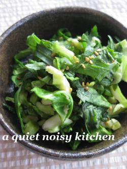 春菊とキャベツのゆず香味サラダ
