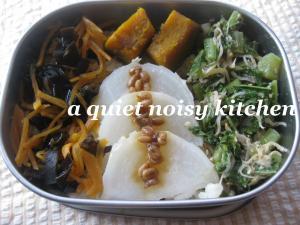 五色の野菜の弁当