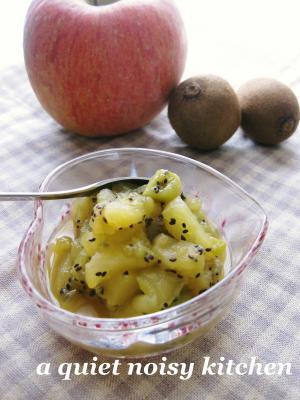りんごとキウイのコンフィチュール1
