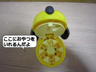 くうちゃん0619 024