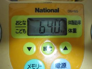 くうちゃん20090925 018