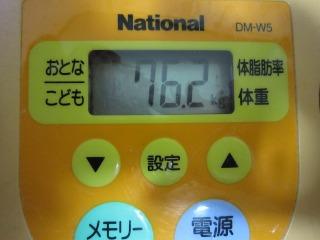 くうちゃん20090925 020