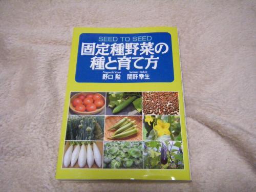 DSCF3177_convert_20120311214849.jpg