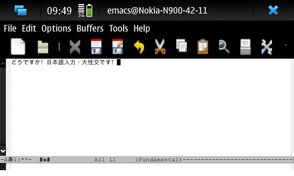 Screenshot-20091230-094902.jpg