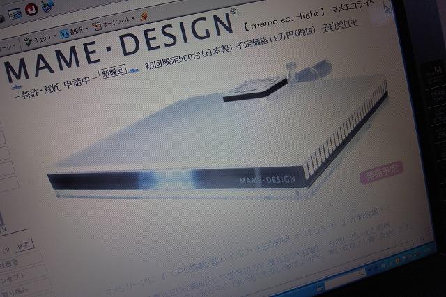 R0012518.jpg