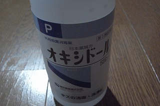 R0012530.jpg