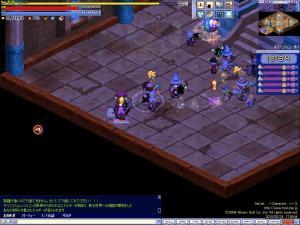 screenshot1147.jpg