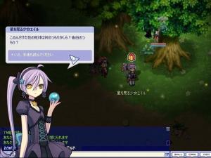 screenshot1325.jpg
