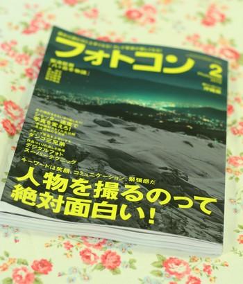 20100215_21.jpg
