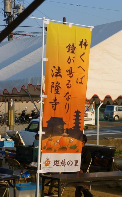 20101109_28.jpg