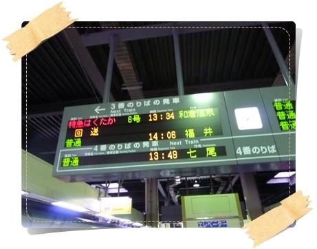 20101117_18.jpg