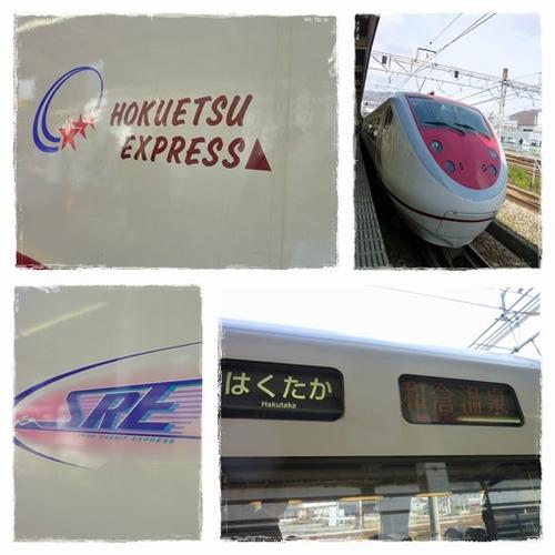 20101117_22.jpg