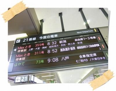 20101117_4.jpg