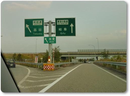 20101122_15.jpg