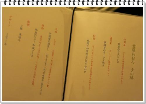 20101128_62.jpg