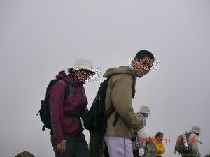 富良野岳山頂(下川さん)