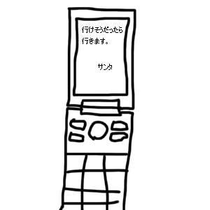 20091228a.jpg