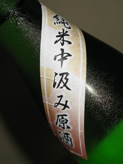 0044n-3.jpg