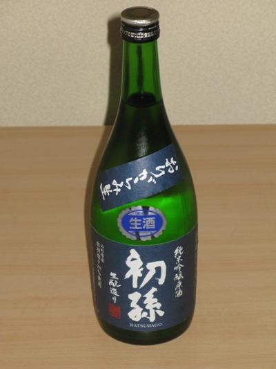 hatumagojgn1.jpg