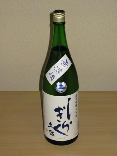 shiragiku1.jpg