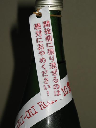 t104.jpg