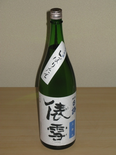 tawarayuki1.jpg