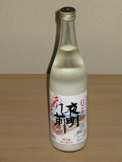 yoakemaen1.jpg