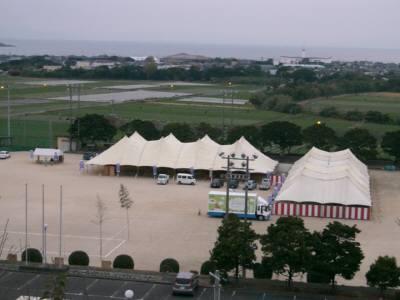 苓北町産業文化祭