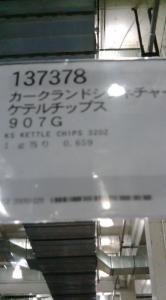 1260800704-20091213152725.jpg